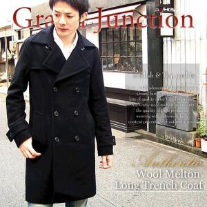 トレンチコート メンズ ロング ウールメルトンロングトレンチコート 日本製|gjweb