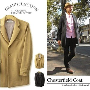 コート メンズ ロング ウールチェスターフィールドコート 日本製|gjweb