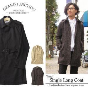 コート ロング トレンチコート メンズ ウールシングルロングコート 日本製|gjweb