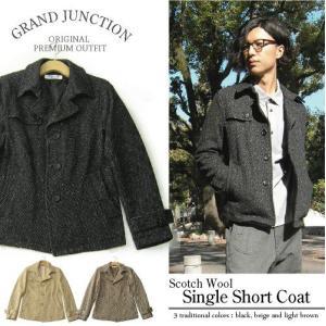 コート メンズ ウールスコッチシングルショートコート ツイード 日本製|gjweb