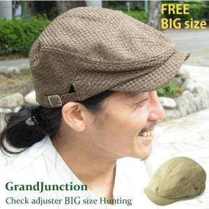 ハンチング帽/メンズ/アジャスタービッグサイズハンチング/チェック/大きいサイズ/|gjweb