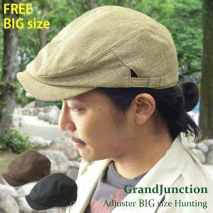 ハンチング帽/メンズ/アジャスタービッグサイズハンチング/大きいサイズ/|gjweb