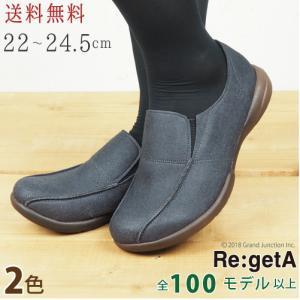 34%OFF セール リゲッタ 靴 レディース ローファー 歩きやすい ソフトタウンシューズ ドライビングシューズ プレミアム SALE gjweb