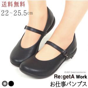 リゲッタ パンプス 痛くない 外反母趾 歩きやすい ストラップ ローヒール 黒 pumps|gjweb