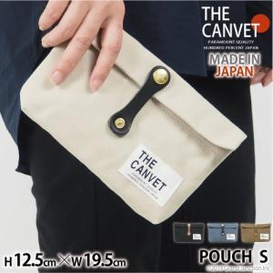 ポーチ 小物入れ おしゃれ レディース メンズ 小さめ 軽い トラベル キャンバス Sサイズ 日本製 キャンベット pouch|gjweb