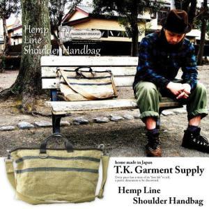 ショルダーバッグ メンズ レディース ヴィンテージ TK.Garment Supply ヘンプラインショルダーハンドバッグ 麻素材 ビンテージリメイク 日本製 gjweb