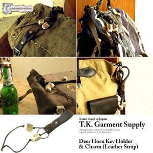 キーホルダー 革 ヴィンテージ ディアホーンキーホルダー ストラップ ビンテージリメイク ハンドメイド TK. Garment Supply gjweb