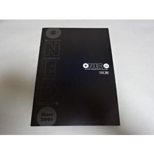 妻夫木聡 ファンクラブ会報 ONE DO VOL.29 【会報買い取りますグッズhfitz.com】|gkaitori