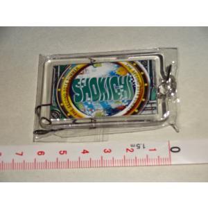 EXILE SHOKICHI ストラップ 未使用【8cmシングルCDも買取ますhfitz.com】|gkaitori