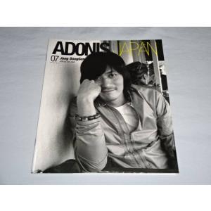 チャンドンゴン ファンクラブ会報 ADONIS JAPAN 2007 WINTER|gkaitori
