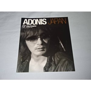 チャン・ドンゴン ファンクラブ会報 ADONIS JAPAN 2007 AUTUMN|gkaitori