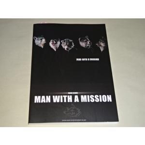 MAN WITH A MISSION マンウィズアミッション バンドスコア|gkaitori