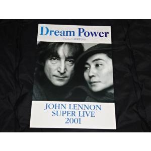 ジョン・レノン音楽祭 2001 スーパーライブ パンフレット gkaitori