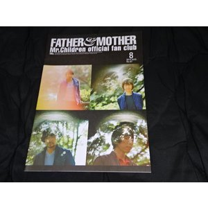 Mr.Children ファンクラブ会報 No.67 Father&Mother ミスチルグッズ販売中 gkaitori