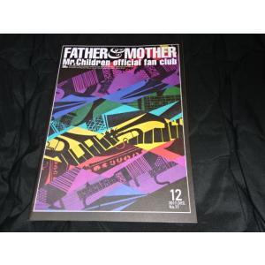 Mr.Children ファンクラブ会報 No.77 Father&Mother ミスチルグッズ販売中 gkaitori