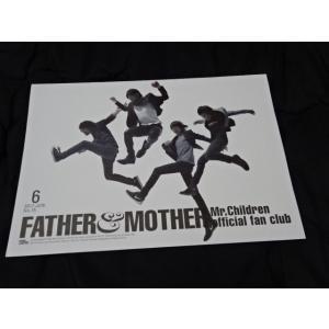 Mr.Children ファンクラブ会報 No.75 Father&Mother ミスチルグッズ販売中 gkaitori