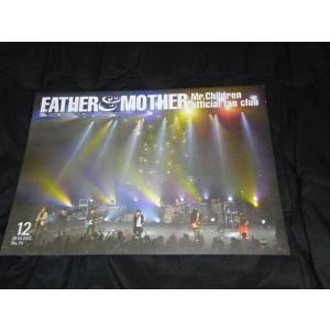 Mr.Children ファンクラブ会報 No.74 Father&Mother ミスチルグッズ販売中 gkaitori