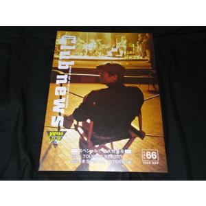 矢沢永吉 ファンクラブ会報 Club news vol.66 1996年発行│矢沢グッズ販売買取店|gkaitori