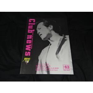 矢沢永吉 ファンクラブ会報 Club news vol.63 1995年発行│矢沢グッズ販売買取店|gkaitori
