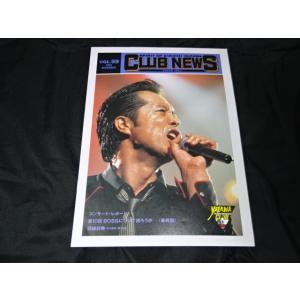 矢沢永吉 ファンクラブ会報 Club news vol.59 1994年発行│矢沢グッズ販売買取店|gkaitori