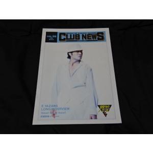 矢沢永吉 ファンクラブ会報 Club news vol.56 1994年発行│矢沢グッズ販売買取店|gkaitori