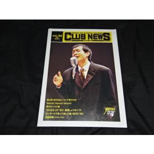 矢沢永吉 ファンクラブ会報 Club news vol.55 1994年発行│矢沢グッズ販売買取店|gkaitori