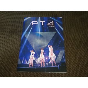 perfume P.T.A.ファンクラブ会報 Vol.8 gkaitori