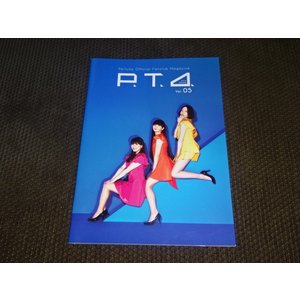 perfume P.T.A.ファンクラブ会報 Vol.5 gkaitori