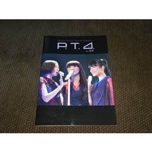 perfume P.T.A.ファンクラブ会報 Vol.4 gkaitori