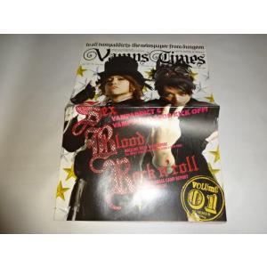 Vamps Time Vol.01 │VAMPSグッズ買取りますhfitz.com|gkaitori