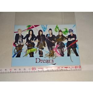 E-Girls Dream6人時代の貴重な直筆サイン │E-Girls買取りますhfitz.com|gkaitori