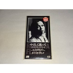 8cmシングルCD ロバータ・フラック やさしく歌って 【8cmシングルCDも買取ますhfitz.com】|gkaitori