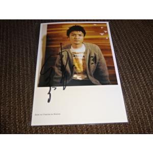 森山直太朗 直筆サイン入りポストカード 未開封 君は五番目の季節|gkaitori