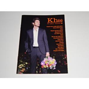 平井堅 ファンクラブ会報販売 Kh(+) Vol.48|gkaitori