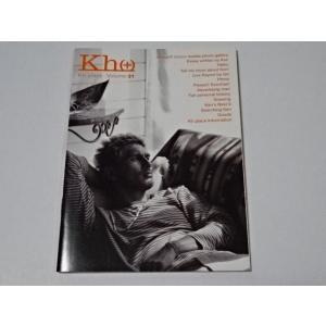 平井堅 ファンクラブ会報販売 Kh(+) Vol.31|gkaitori