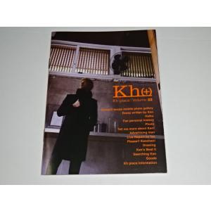 平井堅 ファンクラブ会報販売 Kh(+) Vol.32|gkaitori