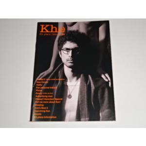 平井堅 ファンクラブ会報販売 Kh(+) Vol.33|gkaitori