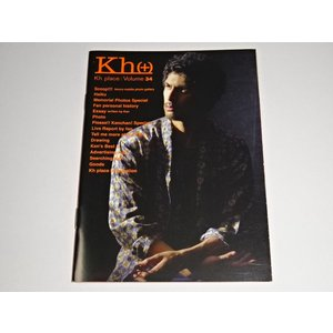 平井堅 ファンクラブ会報販売 Kh(+) Vol.34|gkaitori