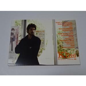 平井堅 ファンクラブ会報販売 Kh(+) Vol.44|gkaitori