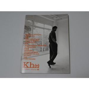 平井堅 ファンクラブ会報販売 Kh(+) Vol.45|gkaitori