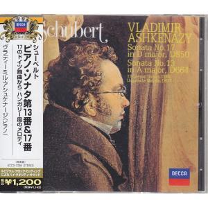 アシュケナージ指揮 シューベルト:ピアノ・ソナタ第17番&第13番 他│クラシックCD販売 gkaitori