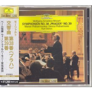 ベーム指揮&ウィーンフィルハーモニー管弦楽団:モーツァルト:交響曲第38番「プラハ」│クラシックCD販売 gkaitori