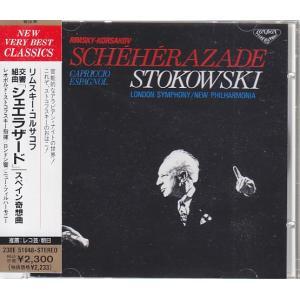 ストコフスキー リムスキー コルサコフ 交響組曲「シェエラザード」│クラシックCD販売 gkaitori