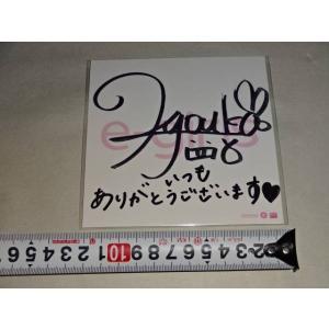武田杏香 E-GIRLS 直筆サイン色紙とMUSIC CARD  │グッズ買取ますグッズhfitz.com|gkaitori