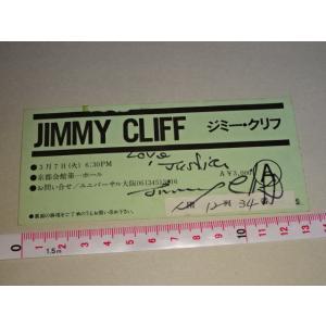 ジミー・クリフ 直筆サイン入り チケット 半券 1978年 大阪公演 JIMMY CLIFF|gkaitori