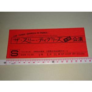 ザ・スリーディグリーズ チケット 半券 大阪公演 The Three Degrees|gkaitori