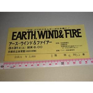 EARTH,WIND&FIRE チケット 半券 アース・ウインド&ファイアー|gkaitori