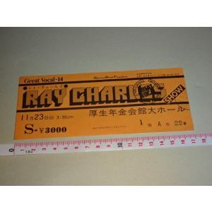 レイ・チャールズ チケット 半券 1975年 大阪公演 RAY CHARLES|gkaitori
