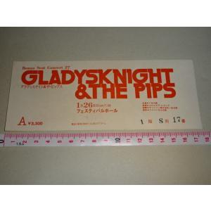 グラディス・ナイト(Gladys Knight&THE PIPS) チケット 半券 1975年|gkaitori