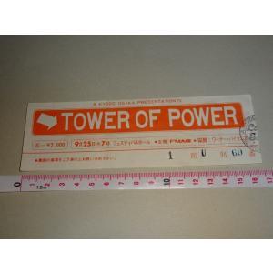 TOWER OF POWER チケット 半券 1975年 大阪公演 タワーオブオパワー|gkaitori